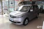 开瑞K50增自动挡入门车型 售价5.98万元