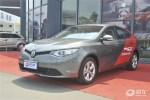 MG新款锐行6月16日上市 三种动力/7款车型