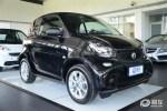 smart fortwo新车上市 售15.6万-17.6万元