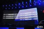 RAV4荣放上市 指导价17.98万-26.98万元