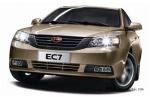 帝豪EC7  欧洲E-NCAP四星成绩各项解析