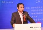 刘煜辉:中国未来将采取紧缩的货币政策