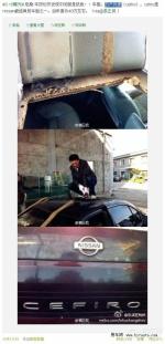 维权需理性 车顶内部填充纸板不等于简配