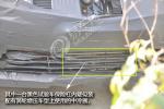 疑似1.5T车型曝光 东南V5更多细节谍照
