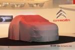雪铁龙C4 Aircross上市 售21.98-27.98万
