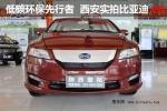 易车网西安实拍比亚迪e6纯电动汽车