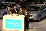 斯柯达发布新品牌理念 国产Yeti加长60mm