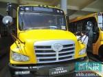 中山购置80辆新校车 预计下学期投放使用