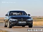 全新BMW3系 三种设计套装诠释运动美学