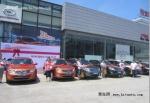 传祺GS5义乌地区首批车主集中交车仪式