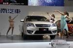 东南V6定名菱仕亮相车展 明年4月上市