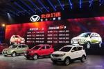北汽幻速S2/S3上市 售5.88万-7.28万元
