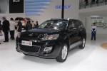 2014北京车展 吉利GX9车型正式发布