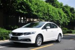 新款思域6月27日上市 外观小改/增Si车型