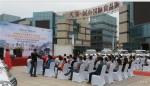 天泰·剑南国际食品城免费接送车交车仪式