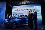 众泰云100电动车正式上市 售15.89万元