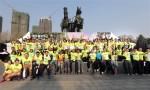 沈阳五里河公园千人跑活动 BMW欢乐嘉年华