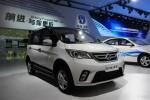 长安欧力威X6于广州车展首发亮相