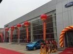 长安福特常德旭福4S店开业庆典圆满举办