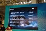 福田伽途V3上市 售价3.38万元-4.03万元
