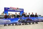 新款传祺GS5速博广州上市  12.68-18.28万
