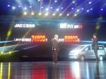 江淮瑞风M3正式上市 售价6.98万-7.48万元