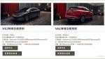 林肯MKC/MKZ总统系列上市 售44.98万起