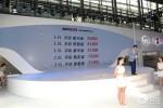 华晨金杯智尚S35上市 售5.98万-7.38万元