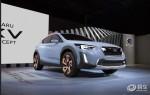 斯巴鲁XV概念车发布 预示下一代设计语言