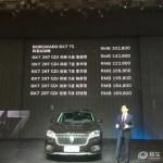 宝沃BX7正式上市 售价16.98万-30.28万元