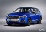 奥迪SQ7柴油版将在5月中旬海外上市销售