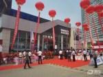 宜昌首家南京依维柯4S店盛大开业