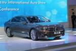 大众辉昂预售35.9万起 2套动力共4款车型
