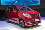 长安睿行S50于重庆车展发布 或11月上市