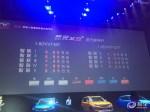 凯翼X3正式上市 指导价6.66万-9.69万元