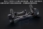 海马V70国民纯7座MPV,9万级自动T动力