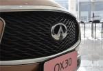 豪华紧凑型SUV英菲尼迪QX30现已到店江阴