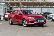荣威ei6新增一款混动版本车型 搭1.5T发动机+电动机组合