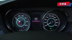 2017款 北汽新能源EU400 乐享版