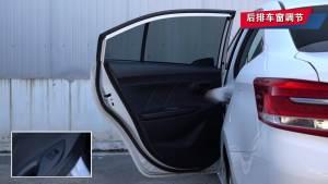 2017款 丰田威驰 1.5L CVT 创行版