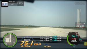 汉兰达超级评测0-100km/h加速测试