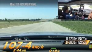 广汽本田 雅阁  超级评测赛道测试项目