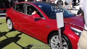 特斯拉Model 3外观讲解