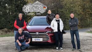 《中國汽車行》第二季宣傳片 全新出發 挑戰升級