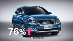 上汽荣威淡季大增30% !二月重点自主品牌销量点评