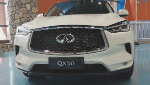 运动型格与豪华品质并存 东风英菲尼迪全新QX50启动
