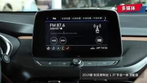 2019款 別克昂科拉 1.3T 手自一體 頂配版
