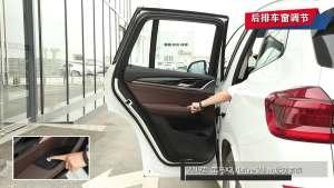 2019款 寶馬X3 xDrive 28i M運動套裝
