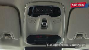 2019款 領克01 2.0TD 手自一體 兩驅 型Pro 國VI