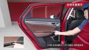 2019款 吉利帝豪GL 1.5TD 雙離合 尊貴智聯型
